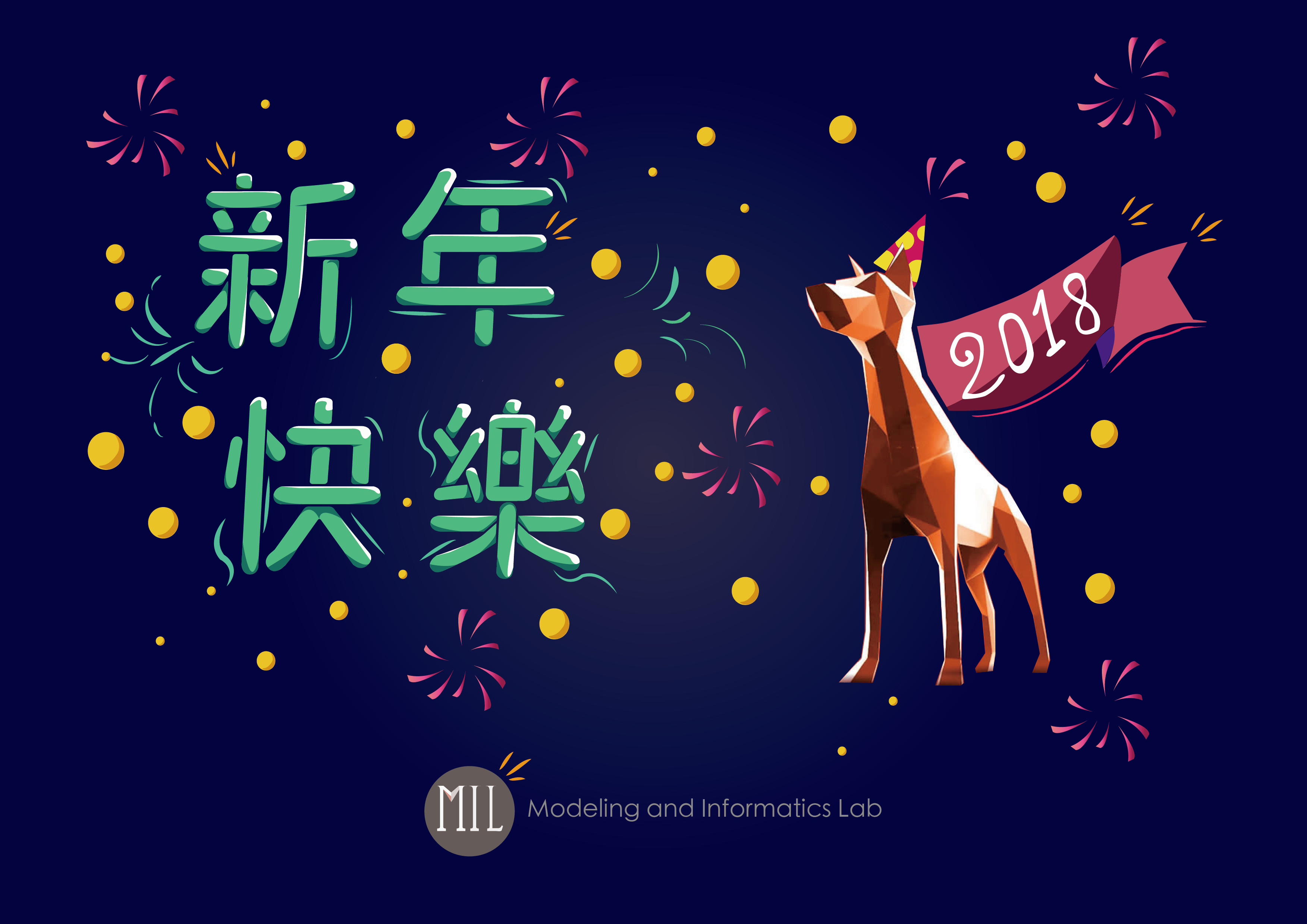 2018 New year card design.  Created with Adobe Illustrator.